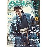 ASIAN POPS MAGAZINE 151号