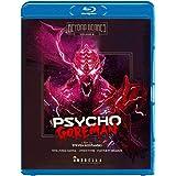 Psycho Goreman (blu-ray)(beyond Genres)