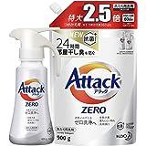 【Amazon.co.jp 限定】【まとめ買い】アタック ZERO(ゼロ) 洗濯洗剤 ワンハンドプッシュ 本体 + 詰め替え用900g (衣類よみがえる「ゼロ洗浄」へ)