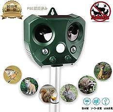 超音波 動物撃退器 害獣駆除 猫よけ ソーラー/USB充電 IPX4防水タイプ 設置簡単 庭園保護 壁掛け可能 Kunkani 1年安心保証 日本語取扱説明書付
