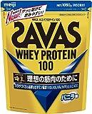ザバス ホエイプロテイン100 バニラ味【50食分】 1,050g