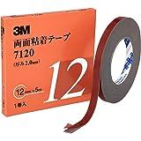 3M 両面粘着テープ 7120 12mm幅x5m 7120 12 AAD
