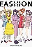 FASHION ILLUSTRATION BOOK-たなか ファッションイラストブック-