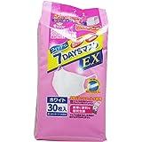[2月25日まで特価]フィッティ 7DAYSマスクEX やや小さめ ホワイト ケース付 30枚入×2個セット