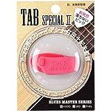 TAB サムピック TAB Special 2 TP111-KP×P (HARD)