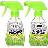【まとめ買い】 消臭力 生ゴミ用 スプレー 消臭剤 ゴミ箱 シトラスミントの香り 200ml×2個