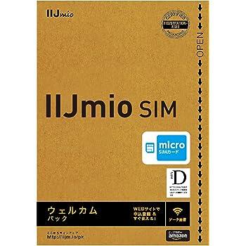 【Amazon.co.jp限定】 IIJmio SIM ウェルカムパック microSIM