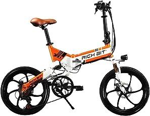 RICH BIT TP730折りたたみ電動アシスト自転車 20タイヤ シマノ7段変速 ミニタイプ 電動アシスト自転車 軽量 充電器付き 公道走行と防犯登録可能