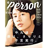 TVガイドPERSON VOL.95 (TOKYO NEWS MOOK 869号)