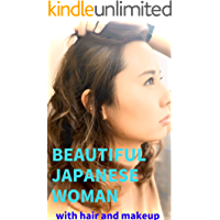 Beautiful Japanese woman with hair and makeup (English Editi…