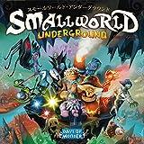 スモールワールド アンダーグラウンド (Small World: Underground) 日本語版 ボードゲーム