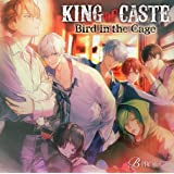 KING of CASTE 〜Bird in the Cage〜 鳳凰学園高校ver.(限定盤)