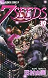 7SEEDS (19) (フラワーコミックスアルファ)