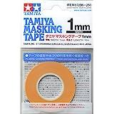 タミヤ メイクアップ材シリーズ マスキング No.206 マスキングテープ 1mm 87206