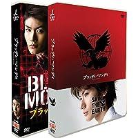 三浦春馬 DVD ブラッディ・マンデイ Bloody Monday 1 + 2シーズン14枚組DVDボックス三浦春馬 映…