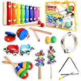 SMART WALLABY Toddler Musical Instruments Set with Xylophone. 15 Pcs. Kids Wooden Toy Percussion Set with a Free Carrying Bag