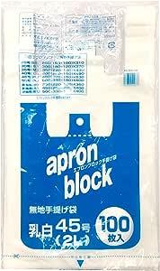 オルディ レジ袋 取っ手付き ポリ袋 乳白 半透明 2L 45×53cm マチ15cm 厚み0.02mm 西日本45号 東日本45号 エプロンブロック EB-W45-100 100枚入