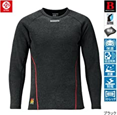 シマノ ブレスハイパー+℃ ストレッチアンダーシャツ(極厚タイプ) IN-020Q