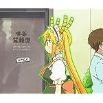小林さんちのメイドラゴン Android(960×800)待ち受け トール