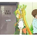 小林さんちのメイドラゴン Android(960×854)待ち受け トール