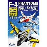 F4ファントム2ファイナルスペシャル 10個入 食玩・ガム