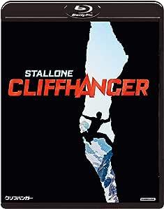 クリフハンガー 4Kレストア版 [Blu-ray]