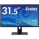 マウスコンピューター iiyama WQHD モニター ディスプレイ 31.5型 XB3270QS-B2(IPS方式/広視野角/非光沢/昇降/スィーベル/2560x1440/DP,HDMI,DVI)