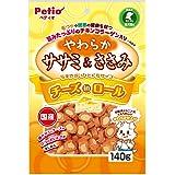 ペティオ (Petio) 犬用おやつ ササミ&ささみ チーズinロール チキン 140g