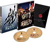 地球ゴージャス プロデュース公演 Vol.12 海盜セブン [DVD]