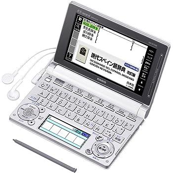 カシオ 電子辞書 エクスワード スペイン語モデル XD-D7500