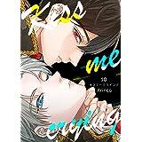 Kiss me crying キスミークライング(10) (ボーイズファン)