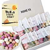 敬老の日 ギフト 人気 MAME-YA(マミーヤ) お菓子 お豆7種×2袋の14個