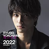 【Amazon.co.jp 限定】横浜流星2022年カレンダー 限定絵柄ポストカード付