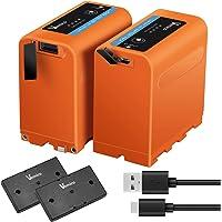 Vemico NP-F970バッテリー 2個7800mAhバッテリー LED充電ライト USB出力付きモバイル電源として…