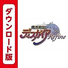 魔界戦記ディスガイア Refine|オンラインコード版