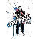 闇金ウシジマくん (34) (ビッグコミックス)