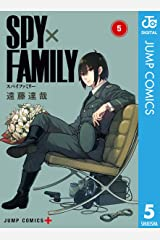 SPY×FAMILY 5 (ジャンプコミックスDIGITAL) Kindle版