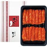 やまや 家庭用明太子(無着色) うちのめんたい 切子 辛口(460g)