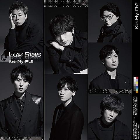 Luv Bias (CD)(通常盤)