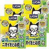 【Amazon.co.jp限定】ライオン (LION) ニオイをとる砂 猫砂 リラックスグリーンの香り 5.5L×4袋 (ケース販売)
