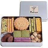 【有機野菜使用】野菜 クッキー ベジボックス 9種の野菜とフルーツ使用 缶入り クッキー 詰め合わせ (<ぽりぽり食感>ベジボックス)