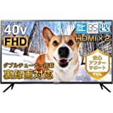 TCL 40V型 デジタルフルハイビジョン 40インチテレビ 液晶テレビ(地上・BS・110度CS) ダブルチューナー搭載 外付けHDDで裏番組録画対応 40B400