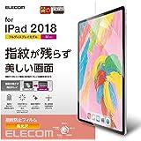 エレコム iPad Pro 11 (2018) フィルム 防指紋 高光沢 TB-A18MFLFANG