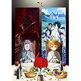 約束のネバーランド Season2 3(完全生産限定版) [Blu-ray]