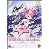 魔法少女まどか☆マギカ コンプリート DVD-BOX (12話, 283分) まどマギ アニメ [DVD] [Import][パソコンもしくはPAL対応のプレイヤーにて再生可]