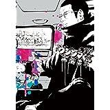闇金ウシジマくん (25) (ビッグコミックス)