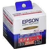 EPSON光沢紙シール K60ROLKS ロールタイプ