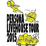 PERSONA LIVEHOUSE TOUR 2015 [Blu-ray]