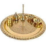 Guruji Divinity Blessings Decor Handmade Brass Puja Thali with Flower Embossed Design, Brass Pooja Plate, Religious Spiritual