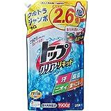 【大容量】トップ クリアリキッド 洗濯洗剤 液体 詰め替え ウルトラジャンボサイズ1900g